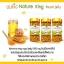 Nature's King Royal Jelly นมผึ้งเนเจอร์คิงส์ 1000 mg.365 เม็ด thumbnail 5