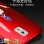 เคส Samsung Note 3 พลาสติกลายผู้หญิงแสนสวย พร้อมที่คล้องมือ สวยมากๆ ราคาถูก thumbnail 6