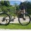 จักรยานเสือภูเขาเฟรมอลู WCI X-SERIES 27.5,24 สปีด 2016 NEW!!! thumbnail 16