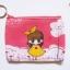 กระเป๋าใส่เศษสตางค์ลายเด็กผู้หญิง thumbnail 7