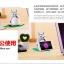 ที่วางโทรศัพท์,ที่วางมือถือ ฐานซิลิโคนกันลื่น ตุ๊กตา Totoro น่ารักมากๆ ราคาถูก thumbnail 4