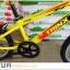 จักรยานเสือภูเขาเด็ก TRINX เกียร์ 6 สปีด โช้คหน้า เฟรมเหล็ก ล้อ 20 นิ้ว M012V dragon thumbnail 7
