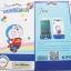 ฟิล์มกันรอยลายการ์ตูน Samsung Galaxy Win i8552 thumbnail 36