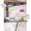 7321 Lovely Stamp Set Ver.2 thumbnail 4