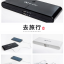 E-Star Power Bank 30000 mAh thumbnail 2