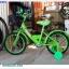 จักรยานเด็ก MEGA ล้อ 16 นิ้ว thumbnail 12