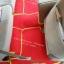 โรงงานพรมรถยนต์ Isuzu Mu-7 ไวนิลสีแดงเหลือง thumbnail 6