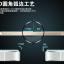 สำหรับ Huawei Mate 8 ฟิล์มกระจกนิรภัยป้องกันหน้าจอ 9H Tempered Glass 2.5D (ขอบโค้งมน) HD Anti-fingerprint thumbnail 2