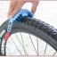 กล่องล้างโซ่ และยางจักรยาน SAHOO CHAIN CLEANER Combo, P-02 thumbnail 4
