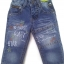 J11082 กางเกงยีนส์เด็กชาย ขายาว ดีไซส์ลายปักเท่ห์ ปรับเอวได้ Size 1 และ 1.5 ขวบ thumbnail 1