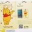 ฟิล์มกันรอย การ์ตูน Samsung Galaxy Grand 2 thumbnail 4