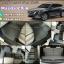 ขายพรมติดรถยนต์เข้ารูป Mazda CX-9 ลายกระดุมสีเทาขอบเทา thumbnail 1