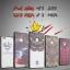 เคส Huawei P9 lite รุ่น Black 3D (เคสนิ่ม) thumbnail 2