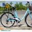 """จักรยานซิตี้ไบค์ FINN """" SMART USA"""" ล้อ 26 นิ้ว 7 สปีด ชิมาโน่เฟรมเหล็ก พร้อมตะกร้า(พัสดุธรรมดา หรือ EMSเท่านั้น) thumbnail 2"""