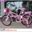 จักรยานเด็ก Tiger รุ่น AURA (ออร่า) ล้อ 12 นิ้ว thumbnail 1