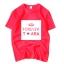 เสื้อยืด (T-Shirt) T-ARA For Ever T-ARA thumbnail 8