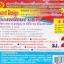 แผนการจัดการเรียนรู้หลักสูตรใหม่ 2551 คณิตศาสตร์ ม.2 Backward Design thumbnail 1