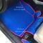 ขายพรมปูพื้นรถเข้ารูป honda city 2014 ลายธนูสีฟ้าขอบชมพู thumbnail 2