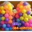 ลูกบอลนิ่มของเอเพ็กทอย์ 100 ลูกเพียง 230.- บาท ถูกสุด ๆ thumbnail 1