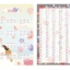 Choo Choo Schedule Note 2015 - BLUE ROSE thumbnail 6