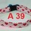 A39 ปลอกคอแมวนิรภัย ลายหัวใจเล็ก thumbnail 1