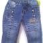J11079 กางเกงยีนส์เด็กชาย ขายาว ดีไซส์ลายปักเท่ห์ ปรับเอวได้ Size 1-3 ขวบ thumbnail 1
