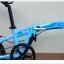 จักรยานพับได้ JCT FB701 เฟรมอลู 7 สปีด ล้อ 20 นิ้ว thumbnail 13