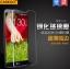 สำหรับ LG G2 ฟิล์มกระจกนิรภัยป้องกันหน้าจอ 9H Tempered Glass 2.5D (ขอบโค้งมน) HD Anti-fingerprint thumbnail 1