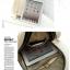 กระเป๋าเป้ สะพายหลัง กระเป๋านักเรียน BTS (สีดำ) thumbnail 2