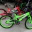 จักรยานเสือภูเขาเด็ก COYOTE SIXXER ล้อ 20 นิ้ว เฟรมเหล็ก thumbnail 1