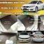ขายพรมปูพื้นรถยนต์ราคาถูก Honda Civic 2015 ลายกระดุมสีน้ำตาลขอบครีม thumbnail 1