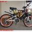 จักรยานเด็ก COMP SKY ล้อ 20 นิ้ว 12 สปีด เหล็ก thumbnail 6