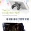 ขาตั้งโทรศัพท์ One Touch Silicone Stand ( Touch - U ) thumbnail 8
