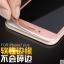 สำหรับ iPhone 7 Plus ฟิล์มกระจกนิรภัยป้องกันหน้าจอ 9H Tempered Glass 2.5D (ขอบโค้งมน) HD Anti-fingerprint ราคาถูก thumbnail 2