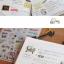 Bonjour CoChonn Sticker Ver.2 thumbnail 6