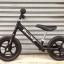 จักรยานฝึกการทรงตัว ROCKY Balance Bike ล้อ 10 นิ้ว (เหล็ก) thumbnail 7
