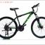 จักรยานเสือภูเขา FAST S 1.1 เฟรม HITEN 21 สปีด Shimano thumbnail 3