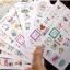 7321 Lovely Stamp Set Ver.2 thumbnail 1