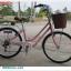 จักรยานซิตี้ไบค์ COYOTE ABBA 26 นิ้ว 6 สปีด พร้อมตะกร้าหน้า thumbnail 15