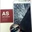 ฟีมล์กันรอย สำหรับ THL W200 แบบกันกระแทก Anti-Shock Screen protector ยี่ห้อ Focus thumbnail 1