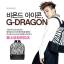 กระเป๋าเป้ม้าลาย J.estina แบบ G-Dragon thumbnail 6