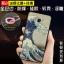 เคส Samsung Galaxy A9 Pro พลาสติก TPU สกรีนลายกราฟฟิค สวยงาม สุดเท่ ราคาถูก (ไม่รวมสายคล้อง) thumbnail 9