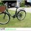 """จักรยานซิตี้ไบค์ FINN """" SMART USA"""" ล้อ 26 นิ้ว 7 สปีด ชิมาโน่เฟรมเหล็ก พร้อมตะกร้า(พัสดุธรรมดา หรือ EMSเท่านั้น) thumbnail 21"""