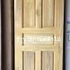 ประตูไม้สักบานเดี่ยว 5ฟัก เกรดB+, B รหัส AC11