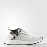 adidas NMD_CS2 PRIME KNIT Color Pearl Grey/Footwear White