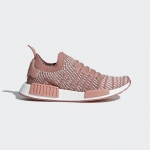 Adidas NMD_R1 STLT PRIMEKNIT SHOES Ash Pink/Orchid Tint/Ftwr White
