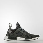 adidas Originals NMD XR1 Primeknit Color Utility Ivy/Core Red