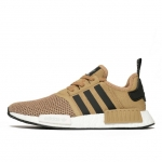 adidas Originals NMD R1 Color Khaki