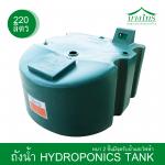 ถังน้ำ 220 ลิตร หนาสองชั้นมีจุดรับน้ำและไฟฟ้า
