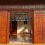 ประตูไม้สักบานเลื่อน ชุด4ชิ้น รหัสAAA36 thumbnail 2